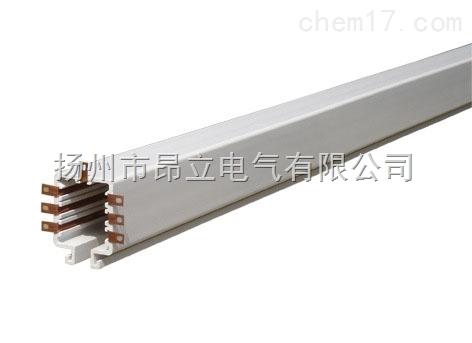 铝合金外壳滑触线