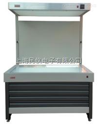 JPDZ-2200JPDZ-2200多功能高级看样台