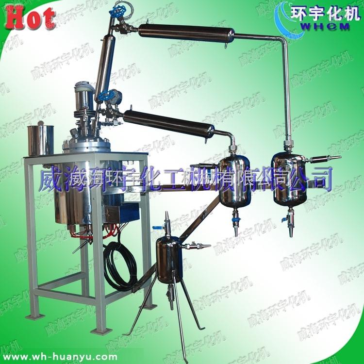 10L聚酯反应釜