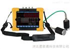 XC/HC-U81触屏混凝土超声波检测仪