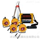 XC/HC-U866剖面多功能混凝土超声波检测仪