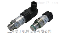 HYDAC压力传感器天津