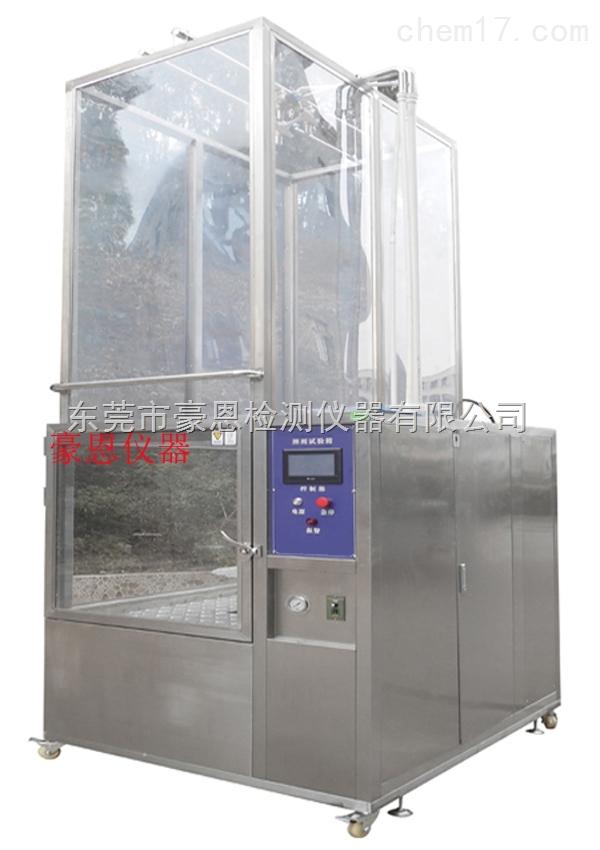 IP等級防水試驗設備
