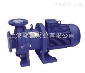 CQB-F型磁力驱动泵氟塑料磁力驱动泵