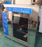 K-R5169插线板针焰试验机价格