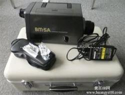 BM-5A【BM-5A】TOPCON色亮度计