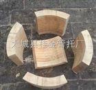 濮阳销售批发 防腐弧形保冷木块