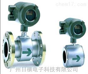 AXFC-0-L010/CH横河电磁流量计AXFA14C-E1-21/NF2/CH