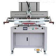 云浮市丝印机云浮市移印机云浮市丝网印刷机印刷设备厂家