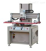 汕尾市丝印机汕尾市移印机汕尾市丝网印刷机印刷设备厂家