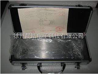 CSK-IIIA-超声波标准试块