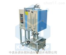 OTF-1500X-80VTQ1500℃氣氛保護淬火爐