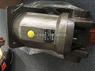 A4VSO180DR/30R-PPB13REXROTH柱塞泵德国进口