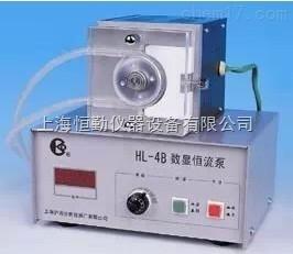 HL-3B单通道恒流泵(分体式)、蠕动泵