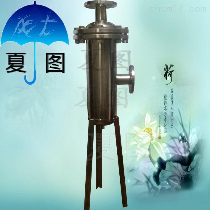 旋风式汽水分离器