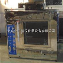 阻燃性能测试仪生产厂家