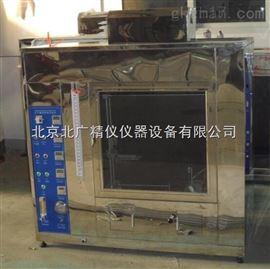 防火材料水平垂直燃烧试验仪Z低价格
