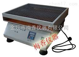 MX数显大型调速多用振荡器