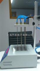 JOYN-DCY-24S河南12孔方形水浴氮吹仪上海乔跃厂