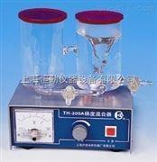 TH-1000梯度混合器