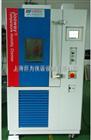 JW-1001/1002/1003(1000L)高低温试验箱