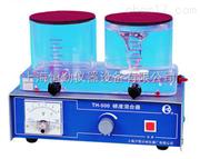 TH-500梯度混合器