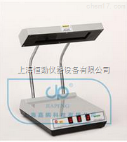 四用紫外分析仪ZF-4
