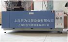 JW-1101氙灯老化试验箱价格