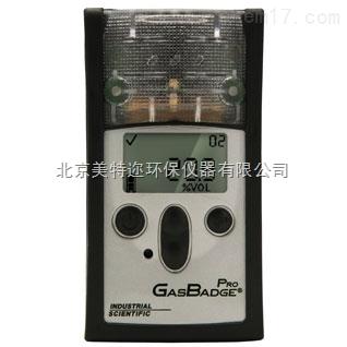 美国英思科GasBadge® Pro磷化氢气体检测仪总代