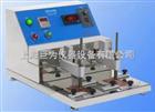 JW-NM-1000耐尘试验箱