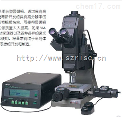 378-182VM-ZOOM40組裝型顯微鏡