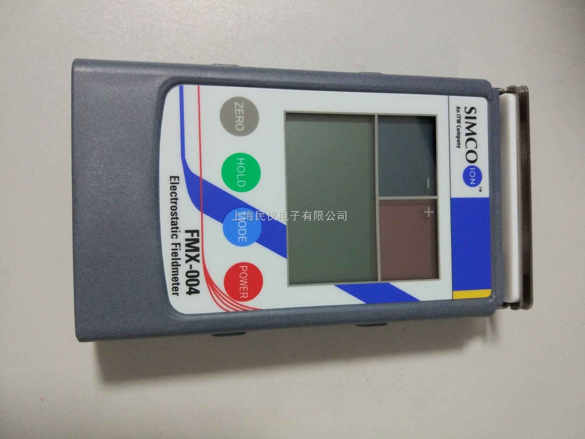 FMX-003/FMX-004美国SIMCO FMX-003/FMX-004静电测试仪