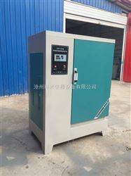 SHBY-40A型水泥恒温恒湿养护箱