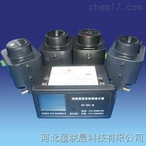 液晶型故障指示器厂家XC-2PL-M