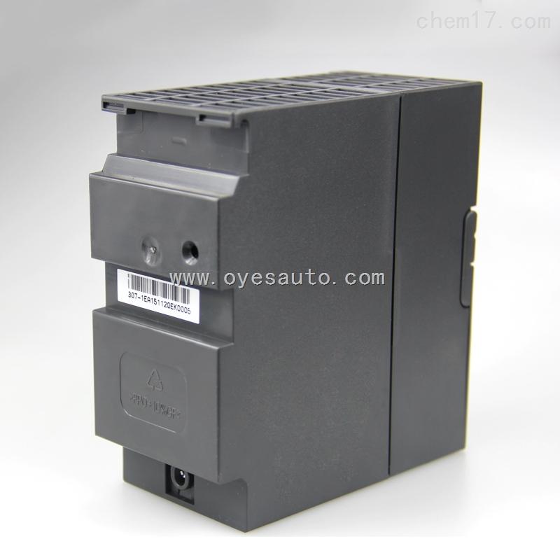 307-1ba01-0aa0 国产s7-300plc兼容西门子电源ps