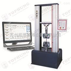 苏州粉末冶金抗拉压强度试验机