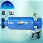 LXF-DN50螺旋除水器