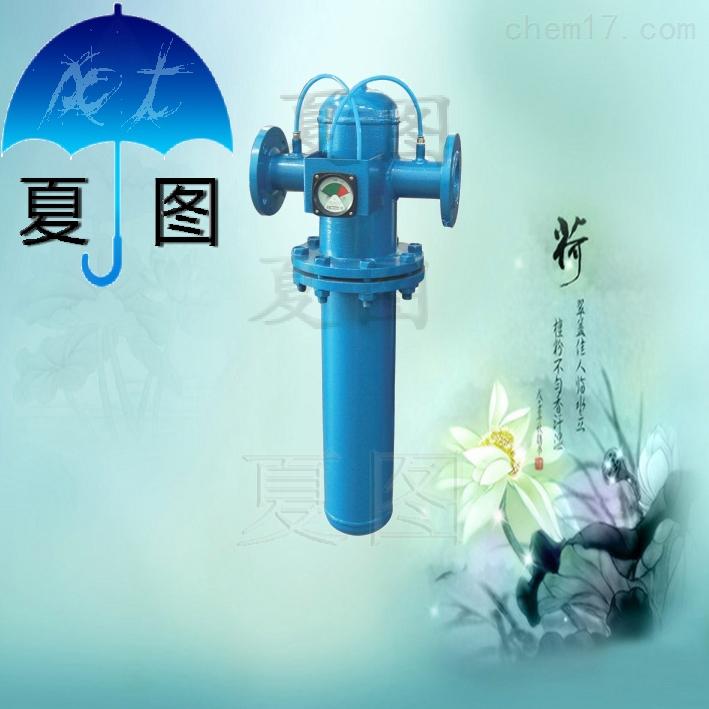 xtsc 沉降式二级分离汽水分离器 沼气气液分离器