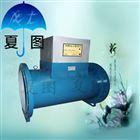 DJ-3激光电子水处理器