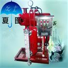 szp高温冷凝水回收设备