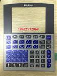 LH-600 出售三丰数显度仪数据线