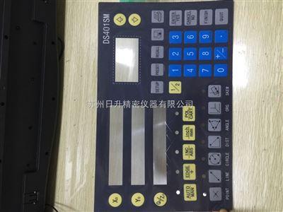 DS401SM出售新天投影儀處理器麵板