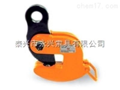 DFQ型钢板起重钳价格
