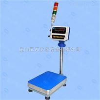 江苏www.7214.com 江苏100公斤可设置报警功能电子秤价格