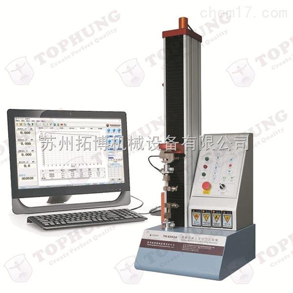 電腦式桌上式拉力試驗機