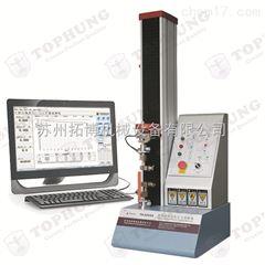 TH-8203S 伺服电脑式桌上型拉力试验机