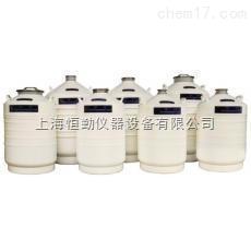 金凤运输型液氮罐YDS-50B-125、液氮容器