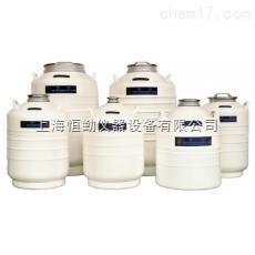 金凤运输型液氮罐YDS-120-216、液氮容器
