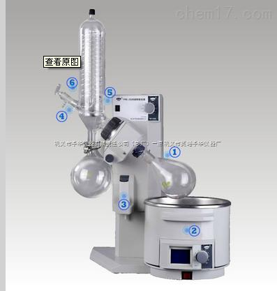 YRE-202B旋转蒸发器(巩义予华仪器厂家直销)