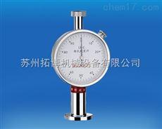 LX-C橡胶硬度计